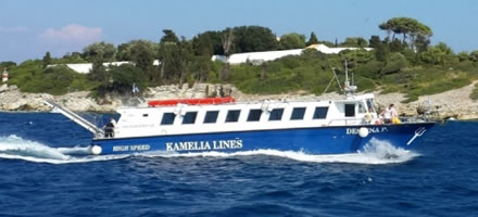 Corfu to Paxos Ferry Transfer - Despina