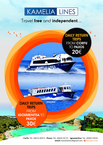 Paxos Ferry Timetables | Travel Guide to Paxos Greece